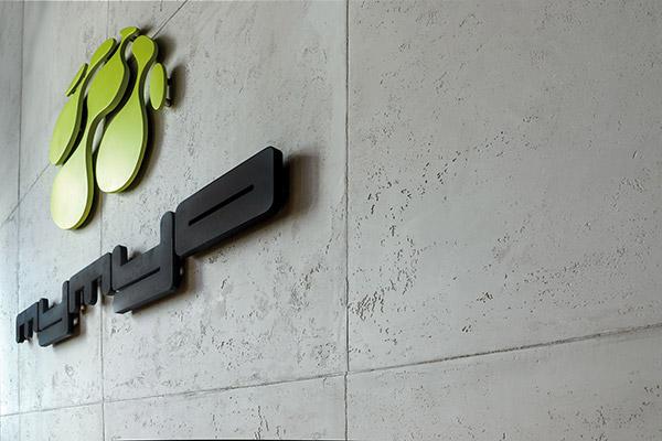 betonoptik | Volimea
